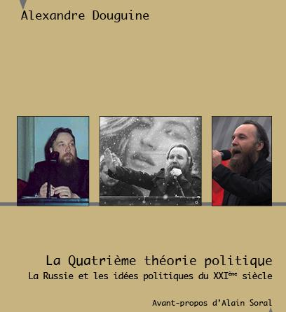 http://www.4pt.su/sites/default/files/styles/large/public/main/articles/couvedouguine.jpg