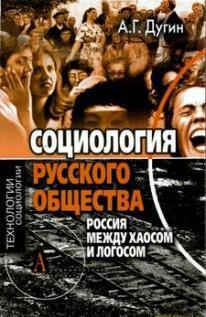 Эротика фильмы жена изменяет мужу комедия сказка россии жена с мужем оп телефону разговаривает и её